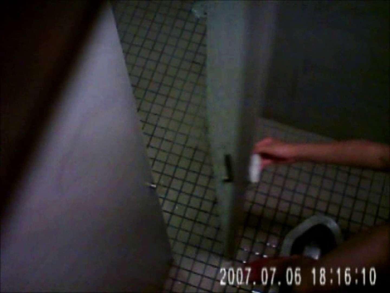 水着ギャル達への挑戦状!そこに罠がありますから!Vol.11 トイレ 盗撮ヌード画像 74画像 68