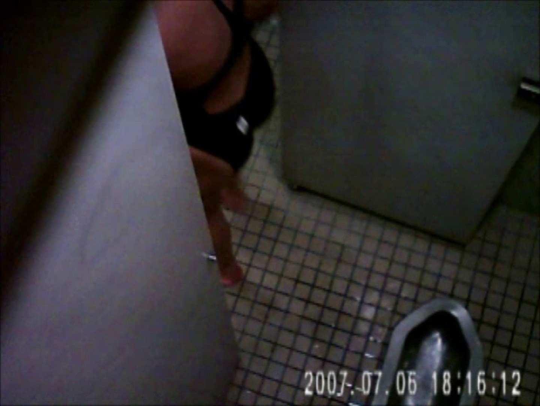 水着ギャル達への挑戦状!そこに罠がありますから!Vol.11 トイレ 盗撮ヌード画像 74画像 73