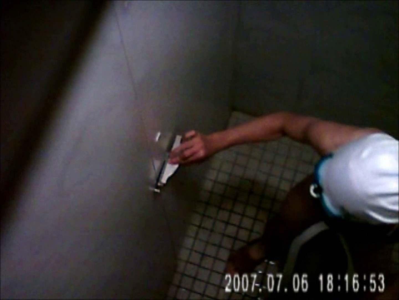 水着ギャル達への挑戦状!そこに罠がありますから!Vol.12 トイレ 隠し撮りオマンコ動画紹介 83画像 13
