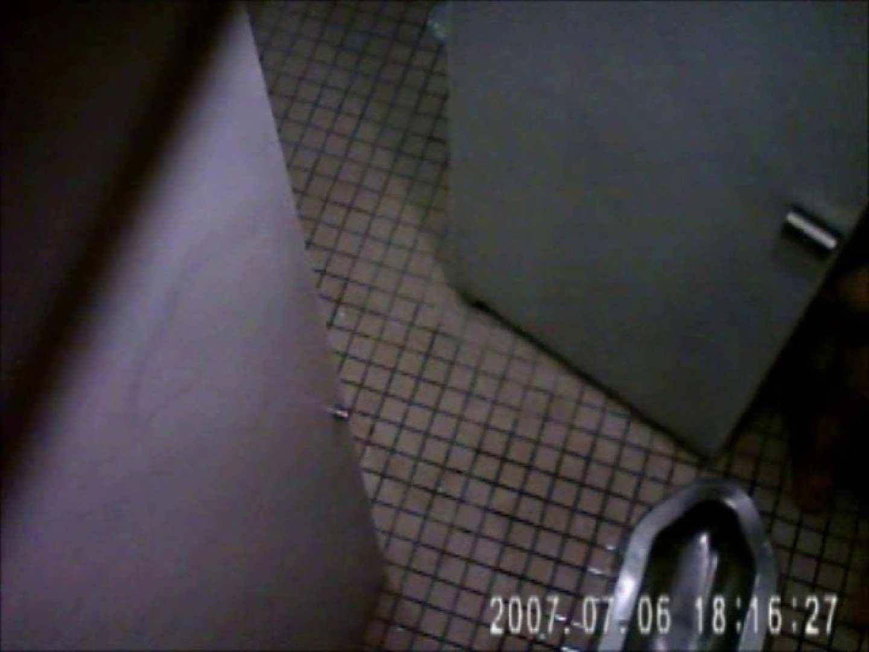 水着ギャル達への挑戦状!そこに罠がありますから!Vol.12 OLセックス 盗み撮り動画キャプチャ 83画像 22
