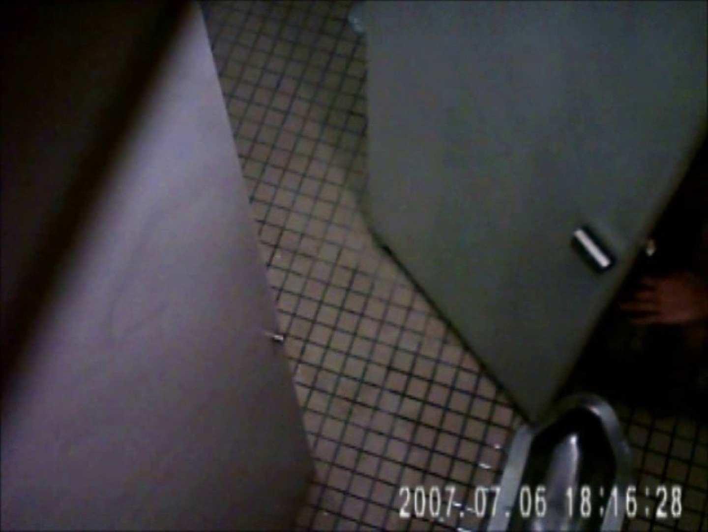 水着ギャル達への挑戦状!そこに罠がありますから!Vol.12 トイレ 隠し撮りオマンコ動画紹介 83画像 23