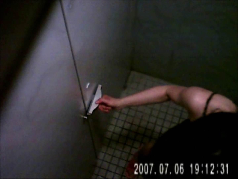 水着ギャル達への挑戦状!そこに罠がありますから!Vol.14 トイレ 盗撮戯れ無修正画像 52画像 13