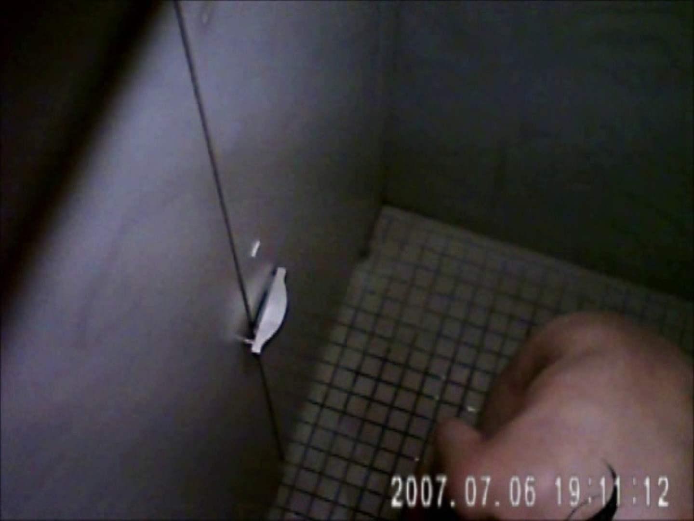 水着ギャル達への挑戦状!そこに罠がありますから!Vol.14 トイレ 盗撮戯れ無修正画像 52画像 18