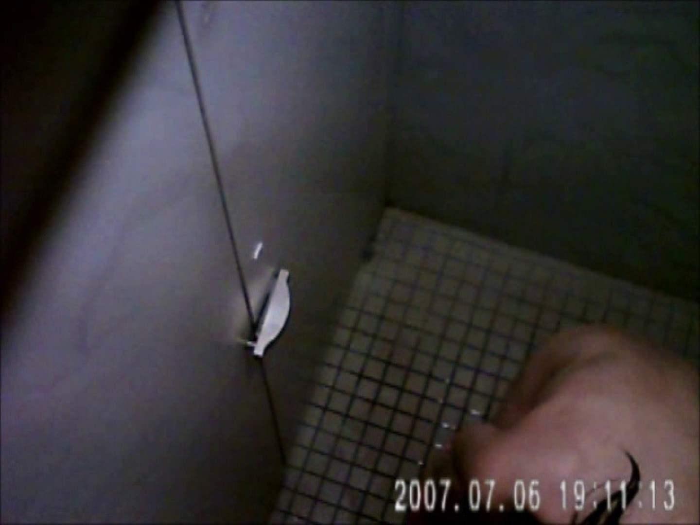 水着ギャル達への挑戦状!そこに罠がありますから!Vol.14 全裸版 覗きオメコ動画キャプチャ 52画像 19
