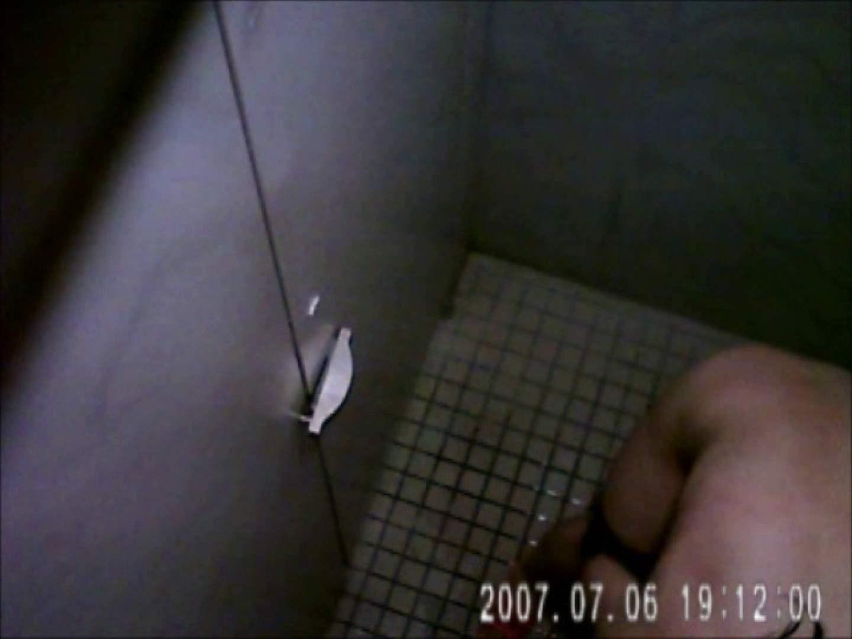 水着ギャル達への挑戦状!そこに罠がありますから!Vol.14 トイレ 盗撮戯れ無修正画像 52画像 43
