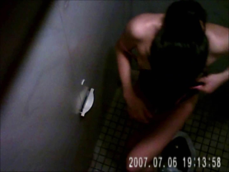 水着ギャル達への挑戦状!そこに罠がありますから!Vol.15 OLセックス   トイレ  78画像 11