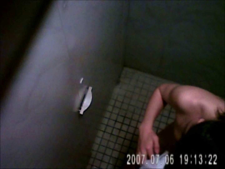 水着ギャル達への挑戦状!そこに罠がありますから!Vol.15 全裸版 盗み撮りオマンコ動画キャプチャ 78画像 49