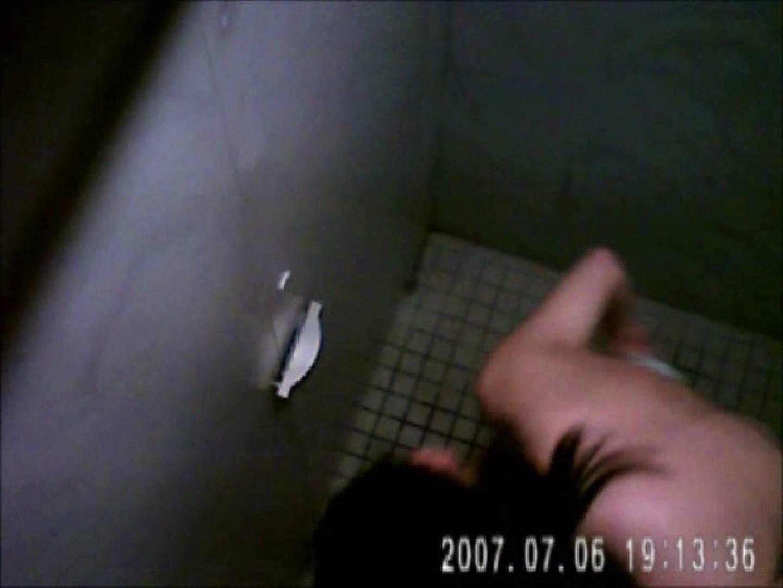 水着ギャル達への挑戦状!そこに罠がありますから!Vol.15 OLセックス   トイレ  78画像 61