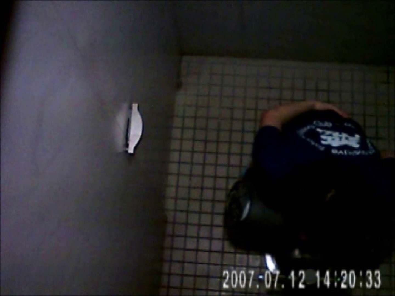 水着ギャル達への挑戦状!そこに罠がありますから!Vol.19 トイレ 隠し撮りセックス画像 78画像 33