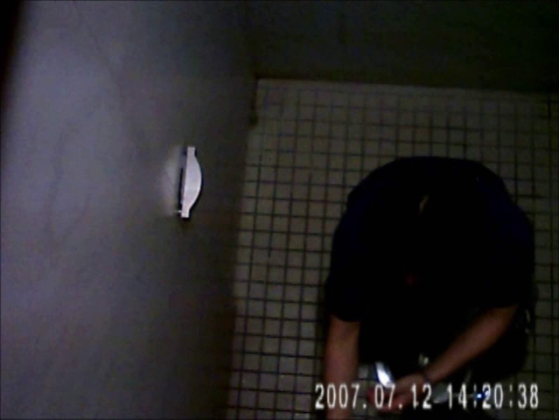 水着ギャル達への挑戦状!そこに罠がありますから!Vol.19 トイレ 隠し撮りセックス画像 78画像 53