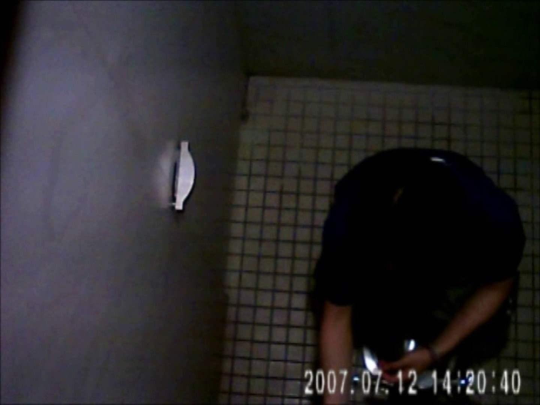 水着ギャル達への挑戦状!そこに罠がありますから!Vol.19 トイレ 隠し撮りセックス画像 78画像 58