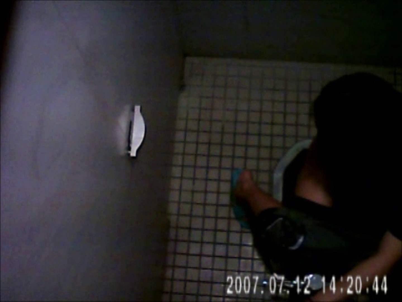 水着ギャル達への挑戦状!そこに罠がありますから!Vol.19 トイレ 隠し撮りセックス画像 78画像 73