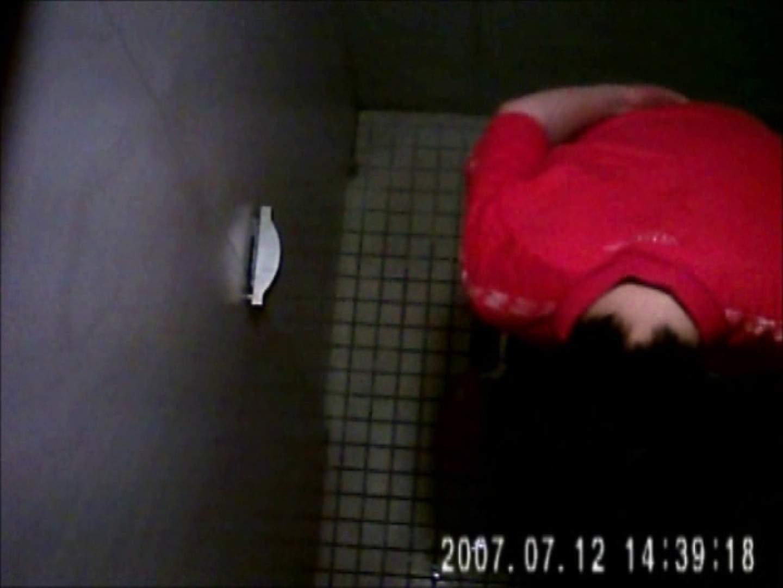 水着ギャル達への挑戦状!そこに罠がありますから!Vol.25 トイレ 隠し撮りすけべAV動画紹介 50画像 2