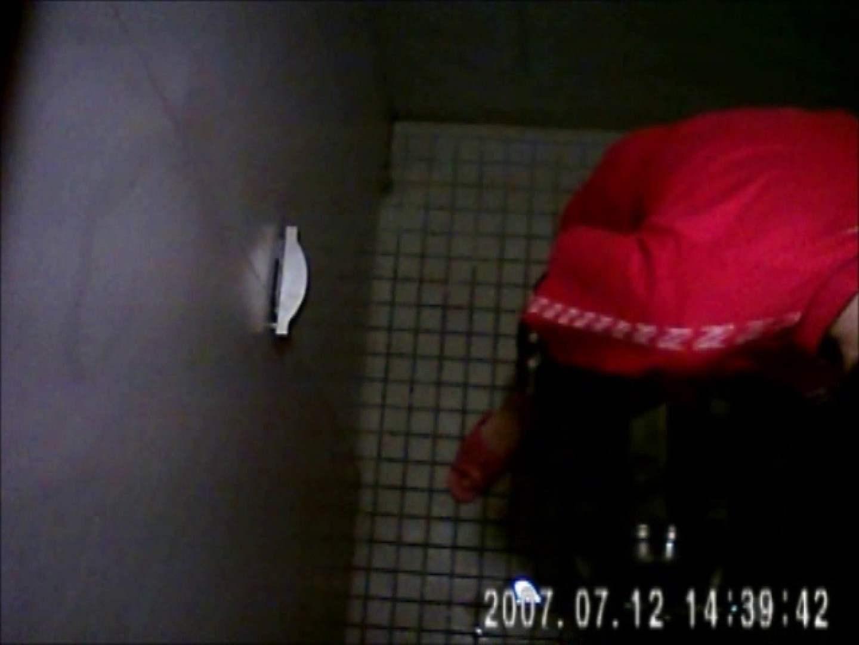 水着ギャル達への挑戦状!そこに罠がありますから!Vol.25 トイレ 隠し撮りすけべAV動画紹介 50画像 7
