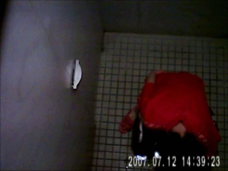 水着ギャル達への挑戦状!そこに罠がありますから!Vol.25 トイレ 隠し撮りすけべAV動画紹介 50画像 22