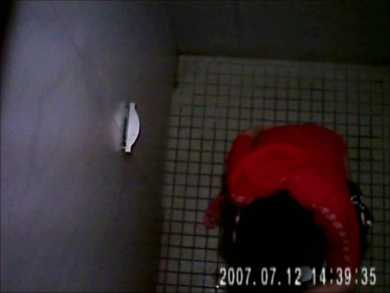 水着ギャル達への挑戦状!そこに罠がありますから!Vol.25 トイレ 隠し撮りすけべAV動画紹介 50画像 42