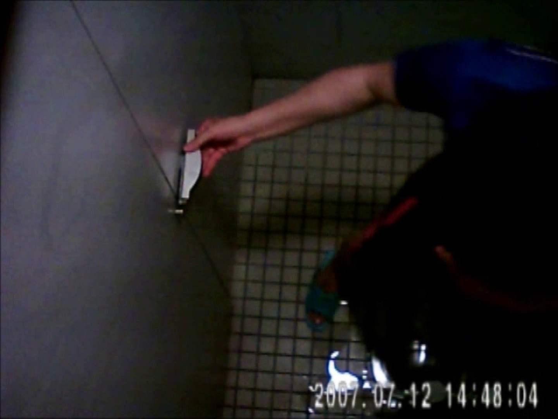 水着ギャル達への挑戦状!そこに罠がありますから!Vol.27 OLセックス   トイレ  82画像 21