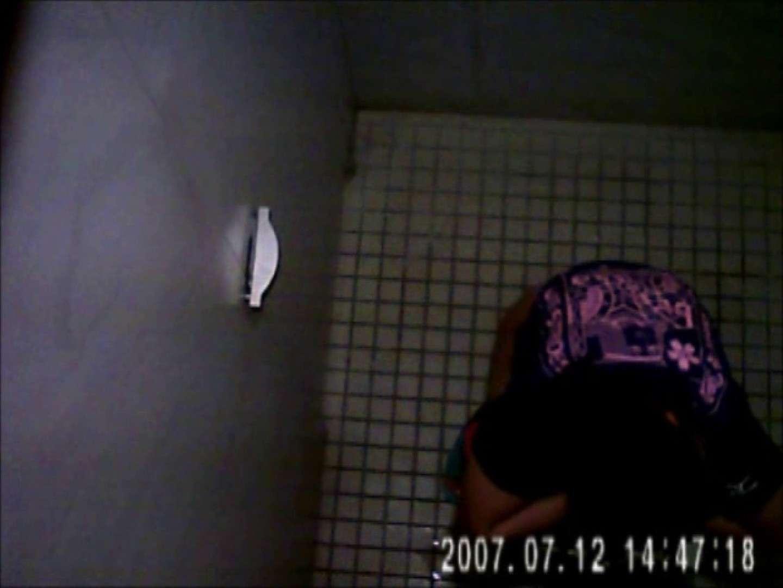 水着ギャル達への挑戦状!そこに罠がありますから!Vol.27 OLセックス   トイレ  82画像 71