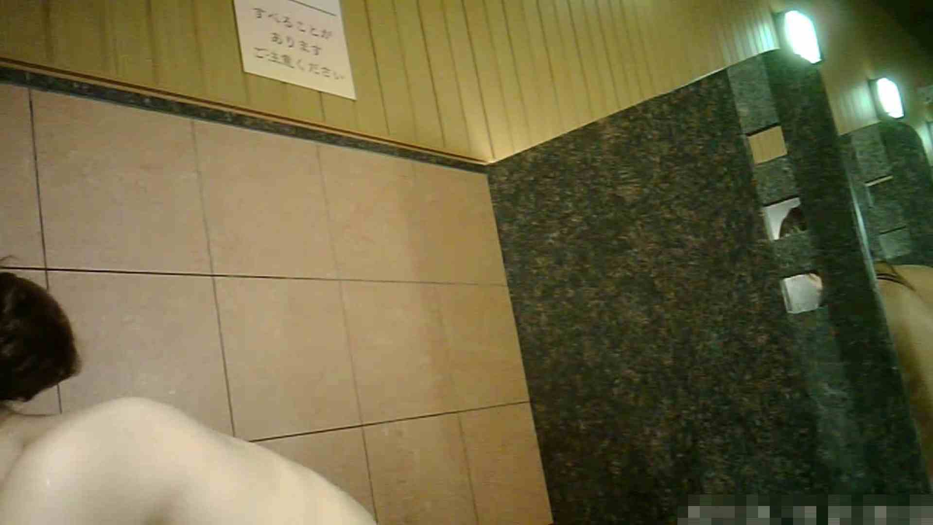 手を染めてしまった女性盗撮師の女風呂潜入記 vol.001 盗撮 SEX無修正画像 48画像 2