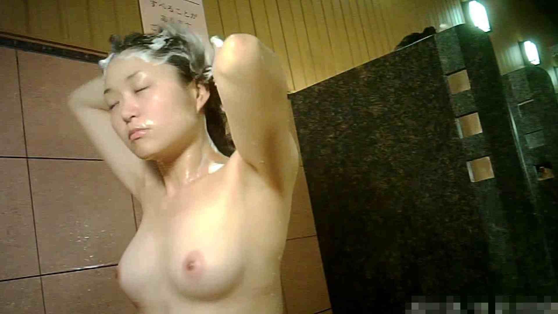 手を染めてしまった女性盗撮師の女風呂潜入記 vol.001 OLセックス  48画像 14