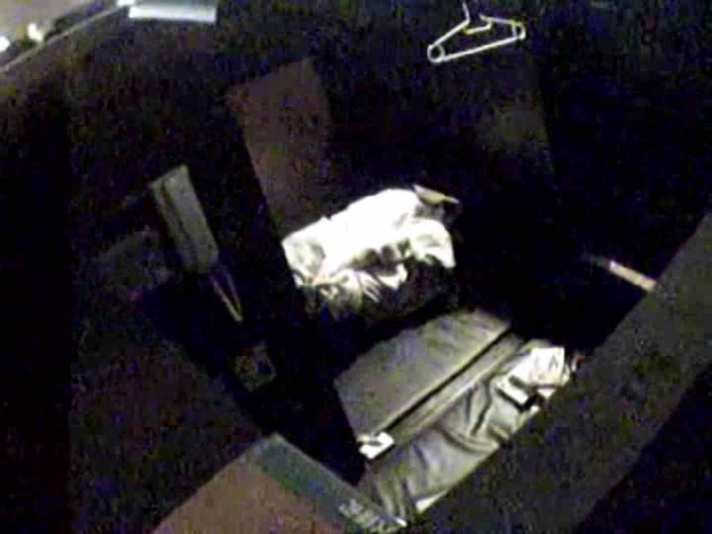 インターネットカフェの中で起こっている出来事 vol.014 OLセックス 隠し撮りおまんこ動画流出 81画像 29