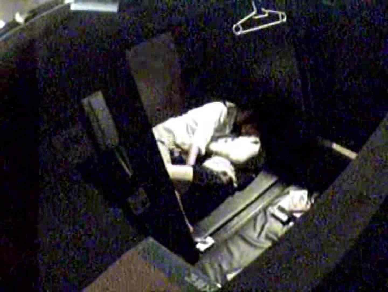 インターネットカフェの中で起こっている出来事 vol.014 OLセックス 隠し撮りおまんこ動画流出 81画像 32