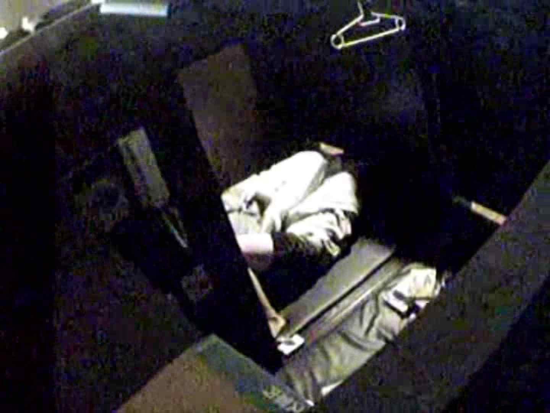 インターネットカフェの中で起こっている出来事 vol.014 OLセックス 隠し撮りおまんこ動画流出 81画像 35