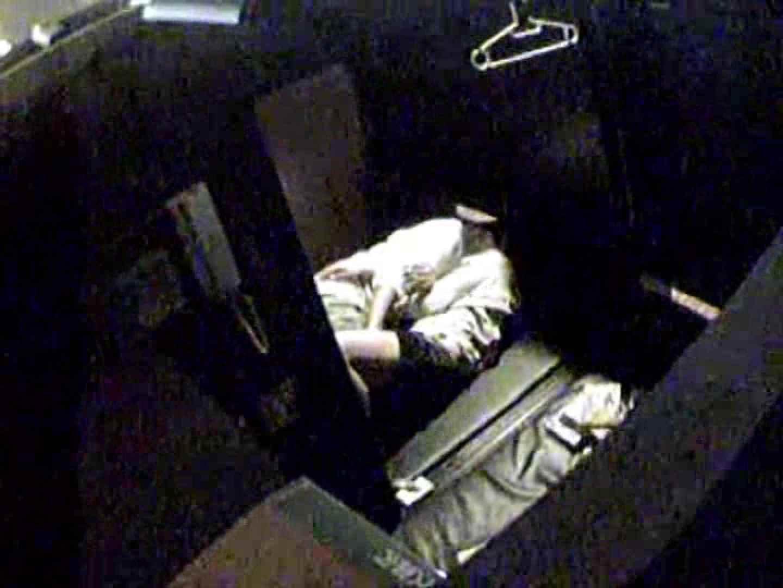 インターネットカフェの中で起こっている出来事 vol.014 OLセックス 隠し撮りおまんこ動画流出 81画像 44