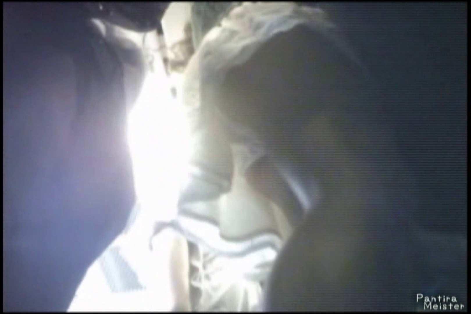 オリジナルパンチラNO.006ムチムチの生足 車 すけべAV動画紹介 98画像 71