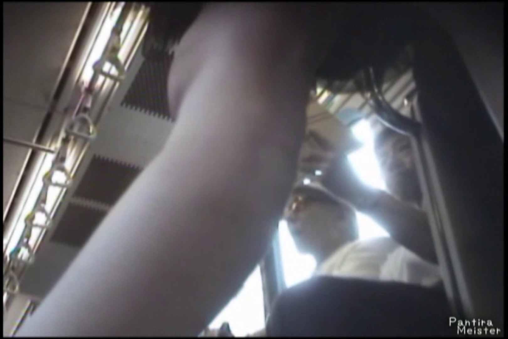 オリジナルパンチラNO.006ムチムチの生足 車 すけべAV動画紹介 98画像 92