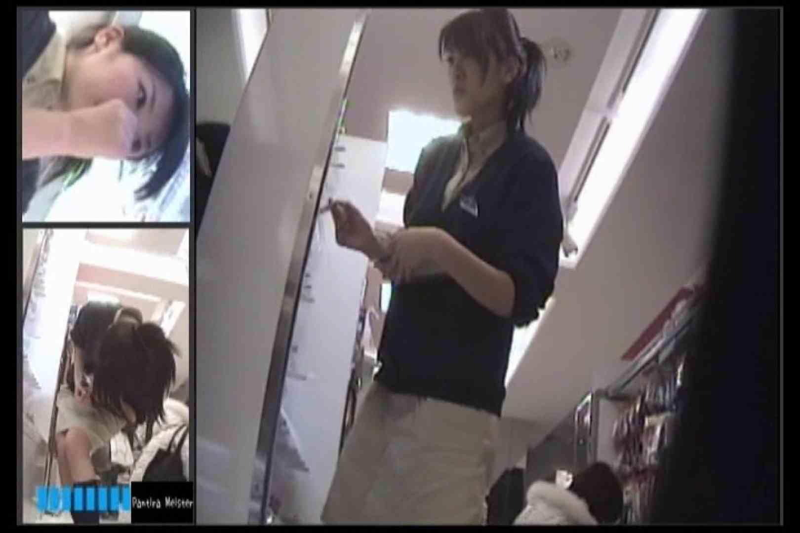 無修正エロ動画|オリジナルパンチラ No.013 おとなしそうな顔して…|ピープフォックス(盗撮狐)