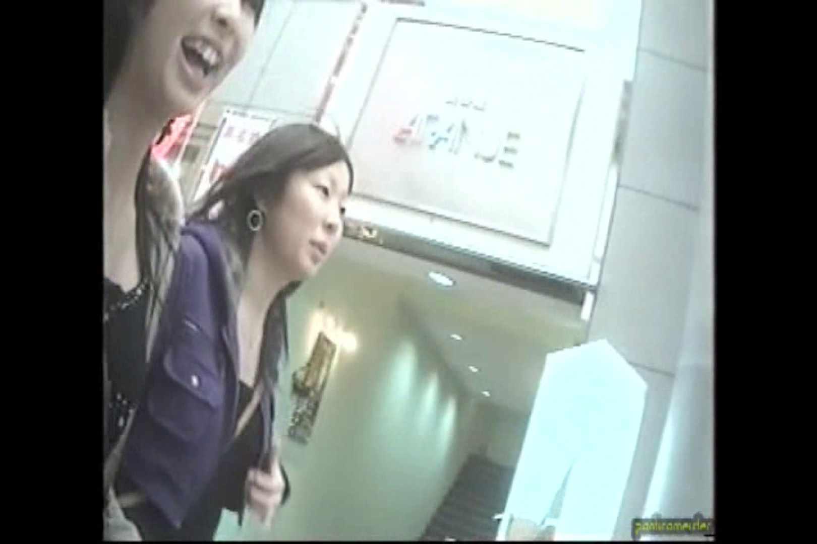 無修正エロ動画 オリジナルパンチラ No.045 白パン ピープフォックス(盗撮狐)