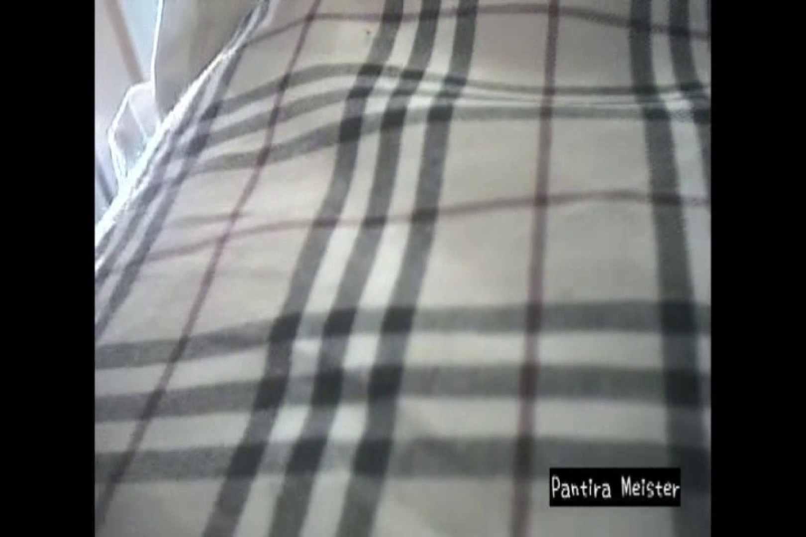 オリジナルパンチラ No.060 チラ | パンチラ  74画像 7