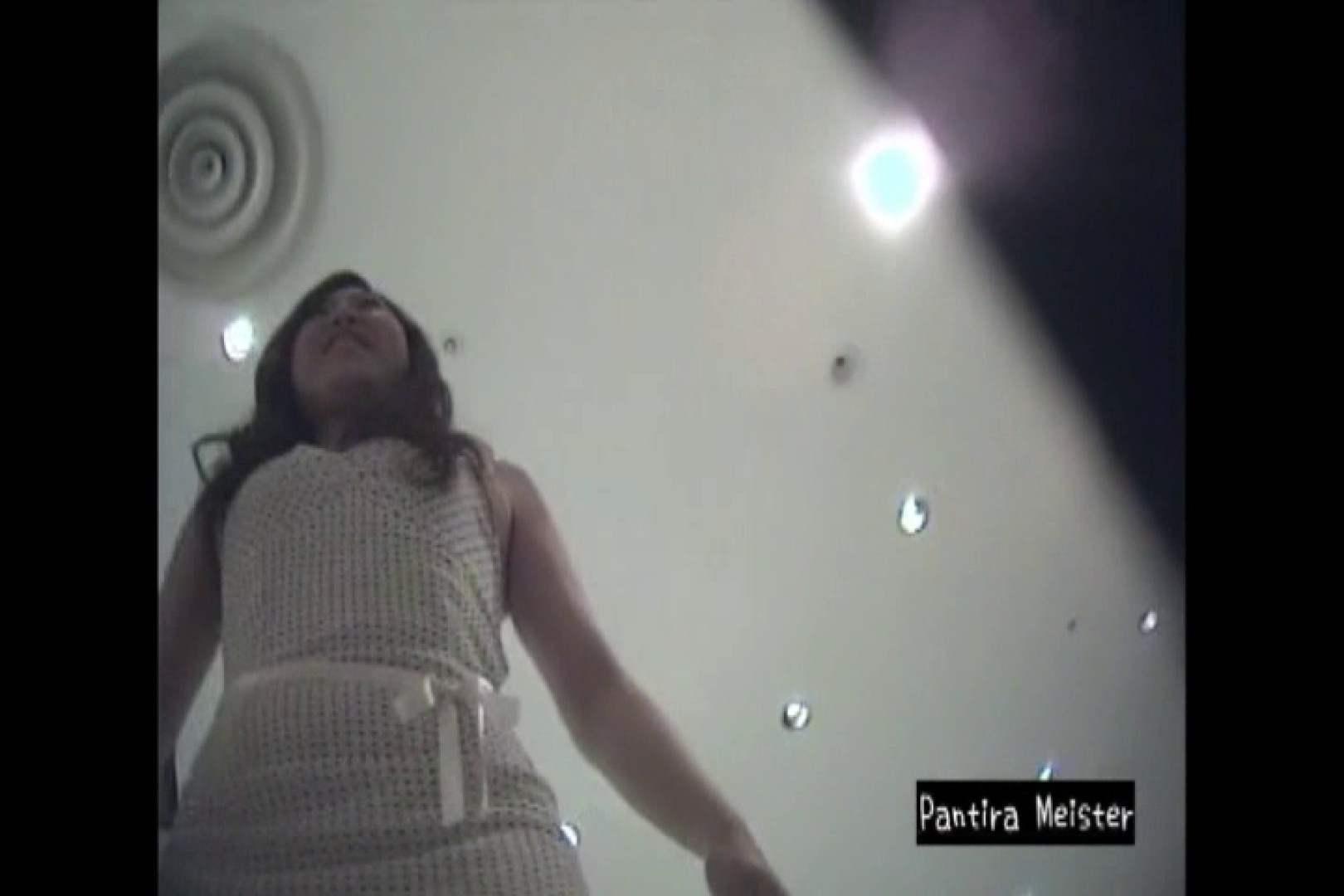 オリジナルパンチラ No.064 パンチラ  82画像 36