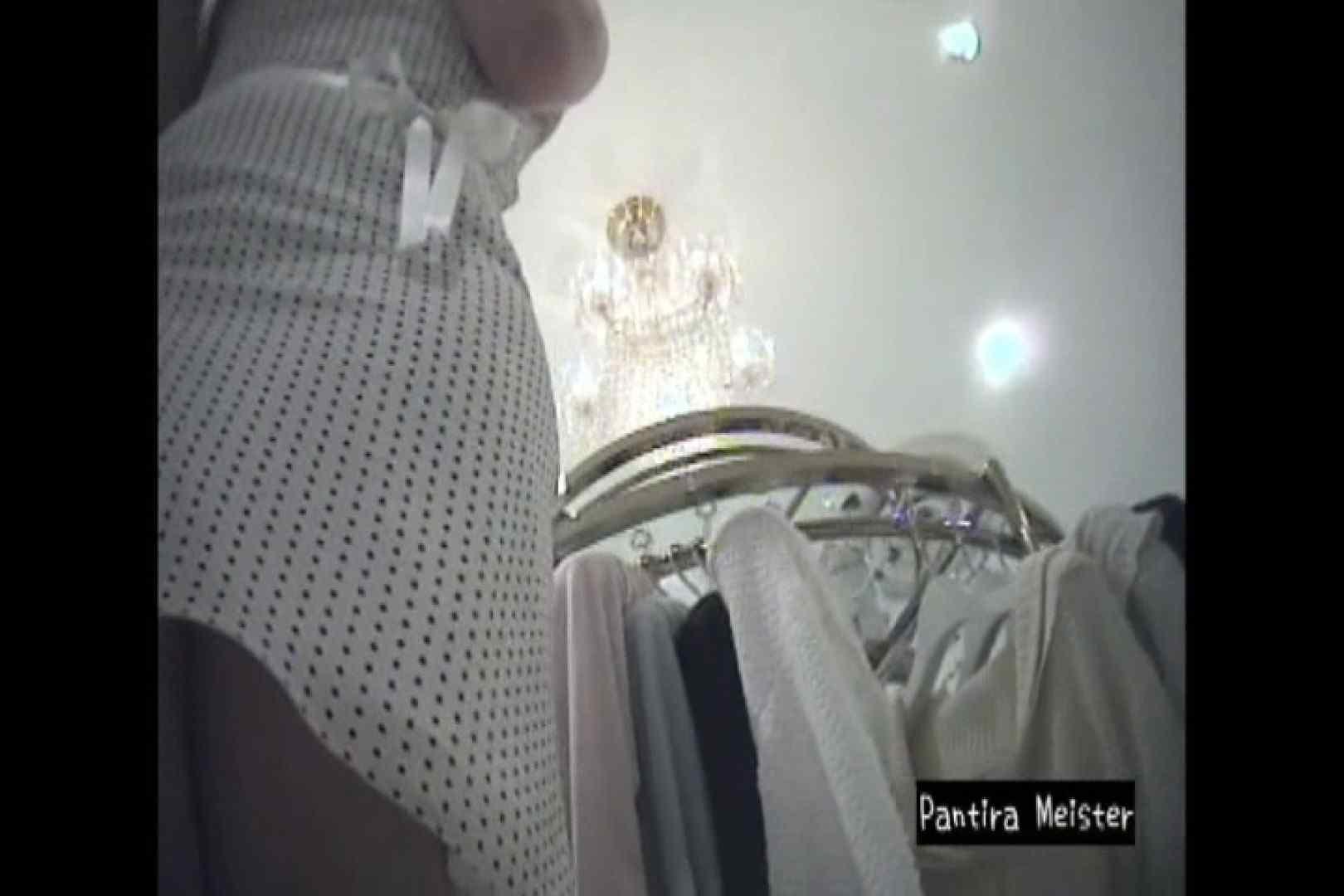 オリジナルパンチラ No.064 パンチラ | チラ  82画像 43