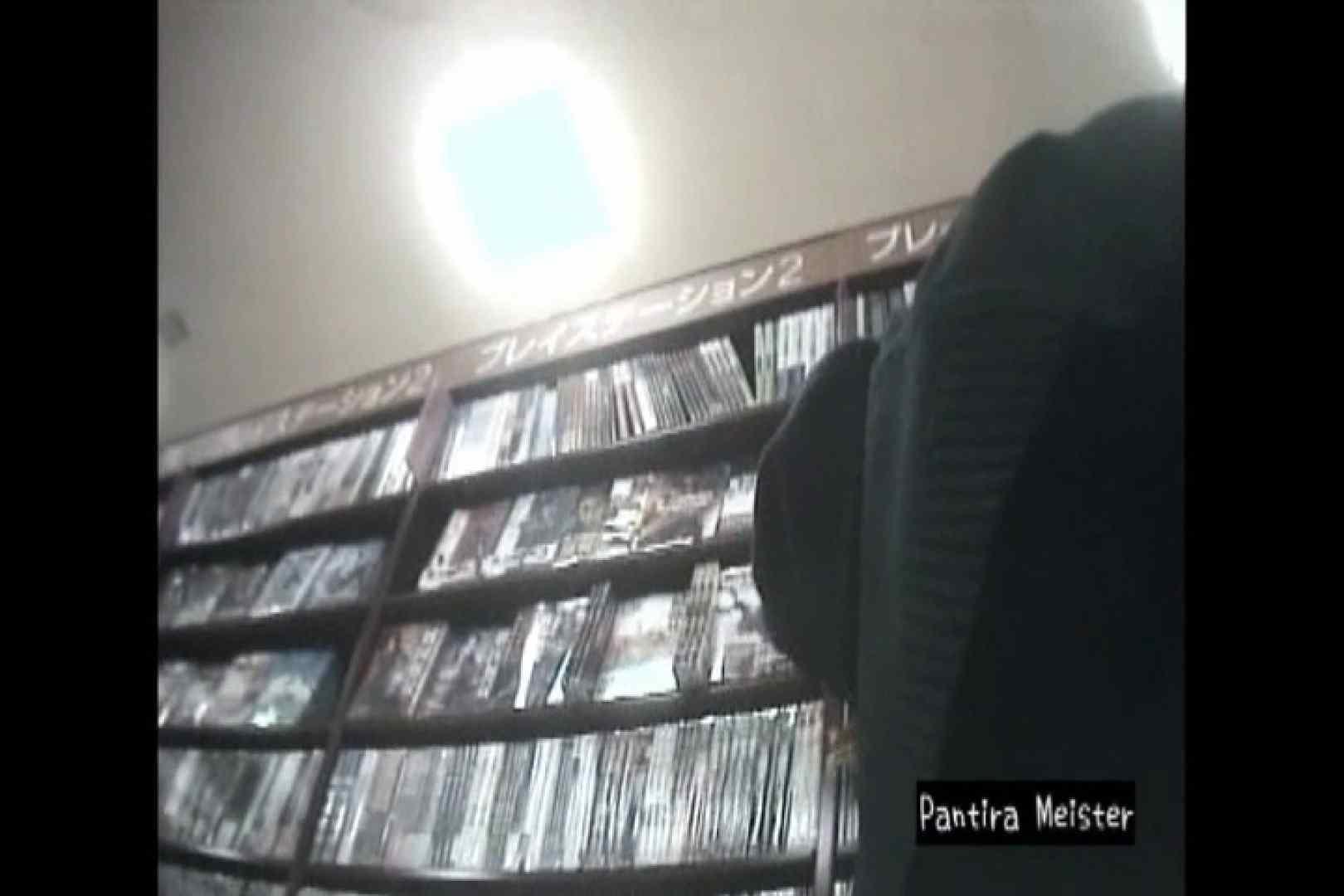 オリジナルパンチラ No.064 パンチラ  82画像 58