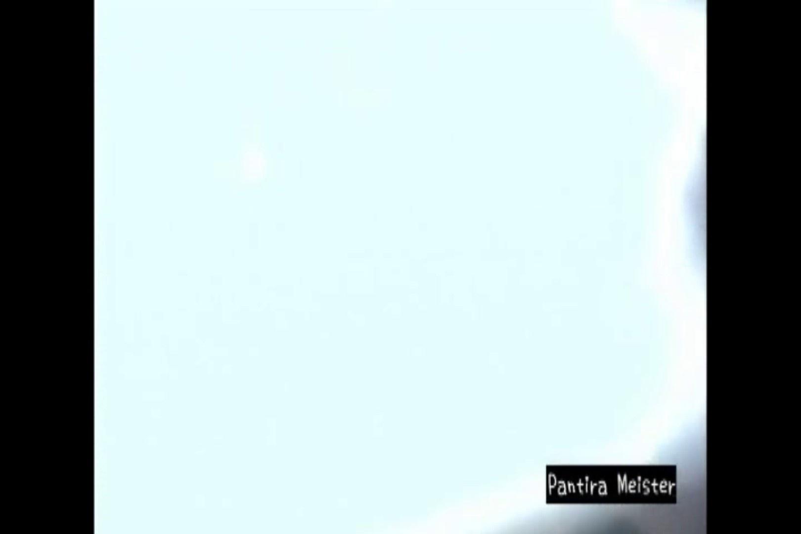オリジナルパンチラ No.064 パンチラ | チラ  82画像 69