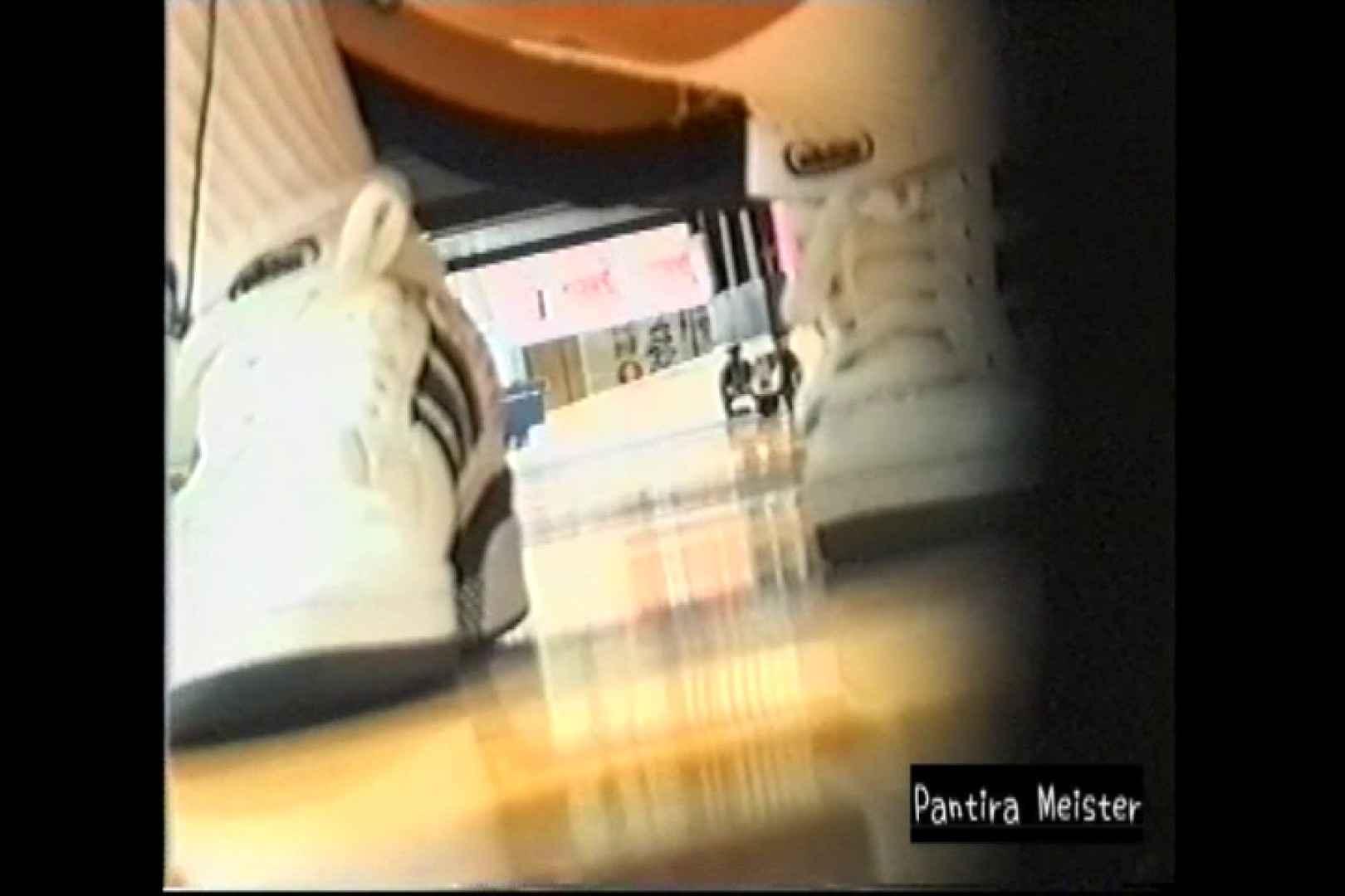 オリジナルパンチラ No.068 チラ  90画像 30