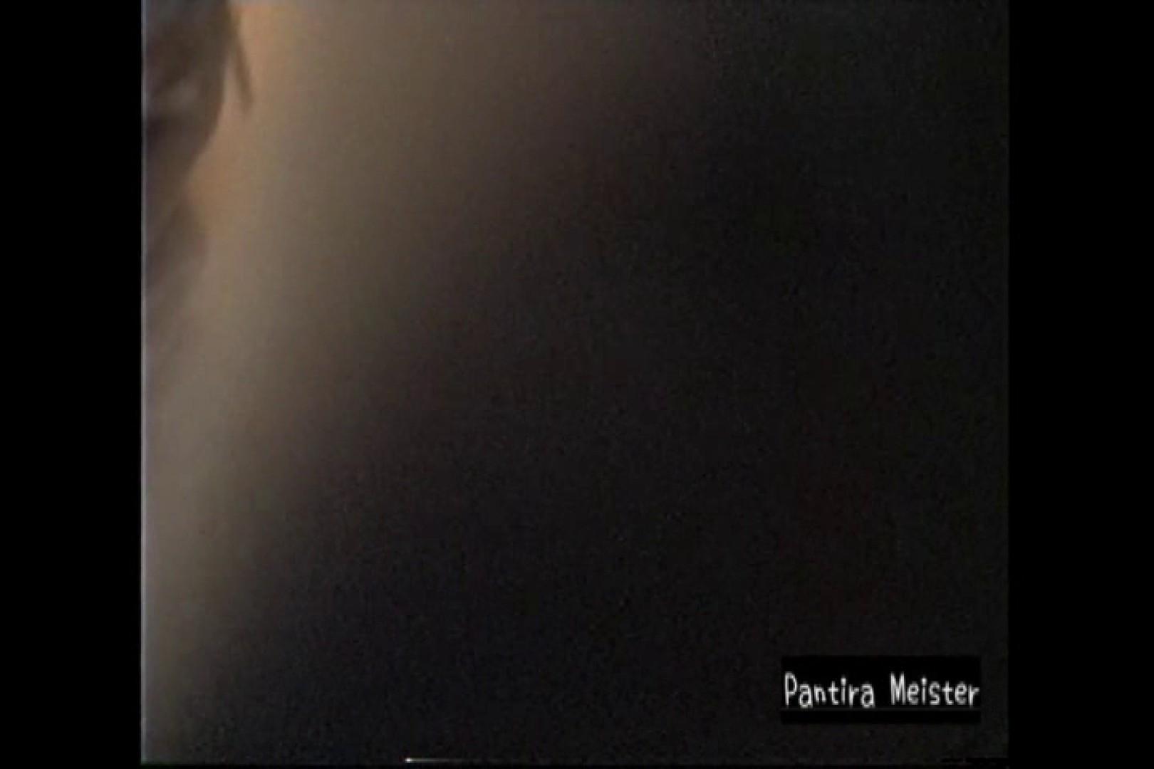 オリジナルパンチラ No.068 チラ | パンチラ  90画像 47
