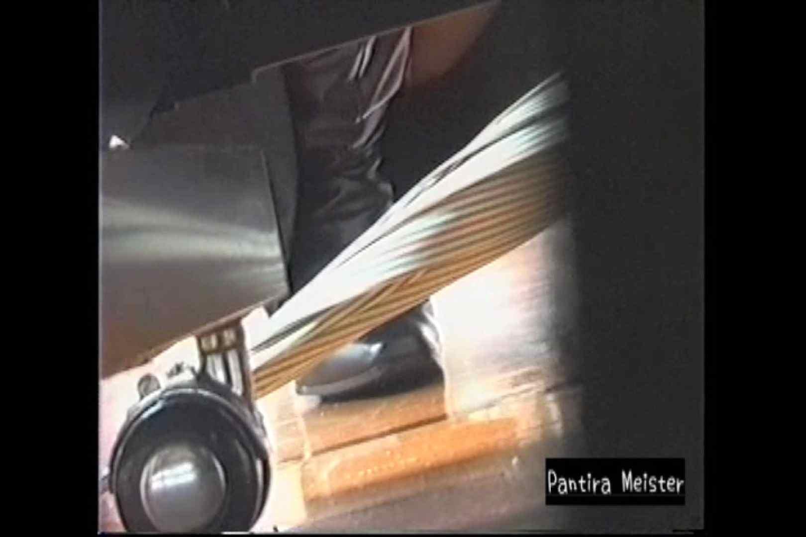 オリジナルパンチラ No.068 チラ | パンチラ  90画像 63