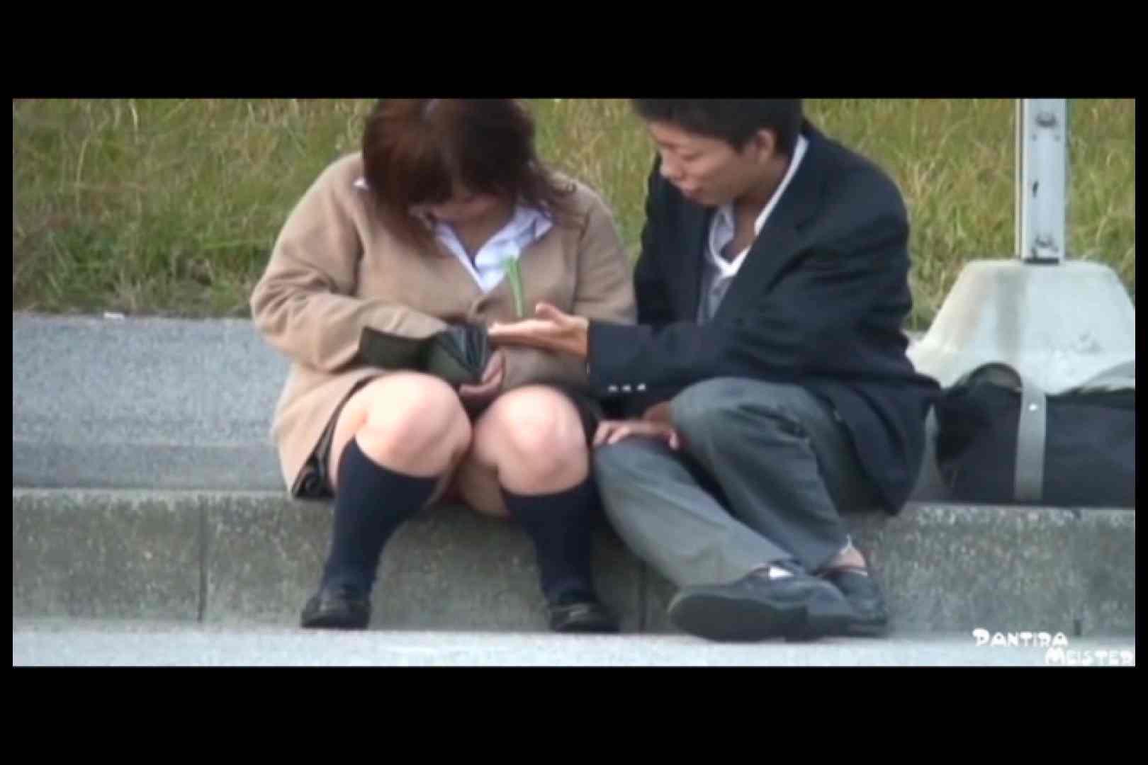 無修正エロ動画|オリジナルパンチラ No.128|ピープフォックス(盗撮狐)