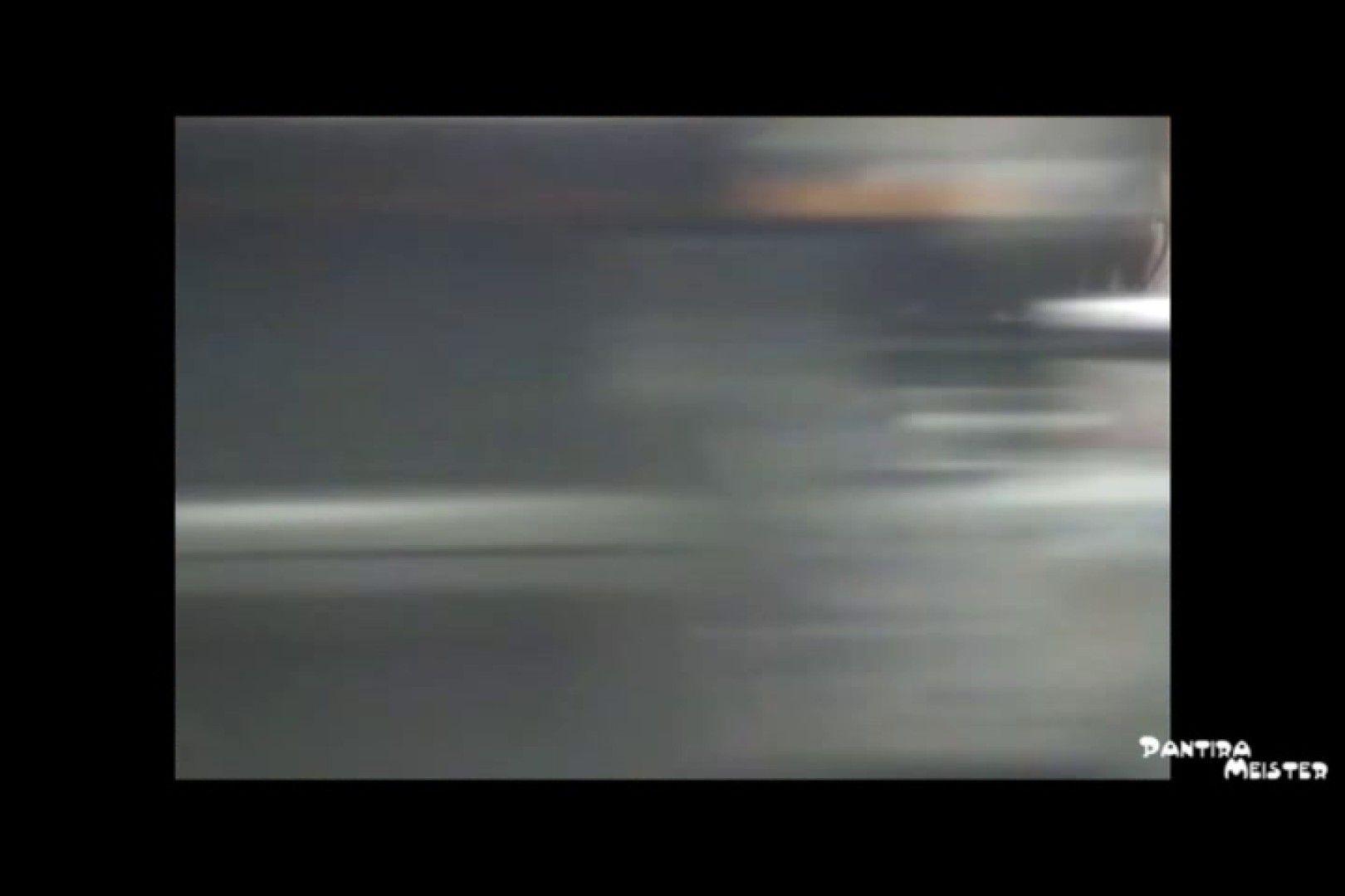 無修正エロ動画|オリジナルパンチラ No.131|ピープフォックス(盗撮狐)
