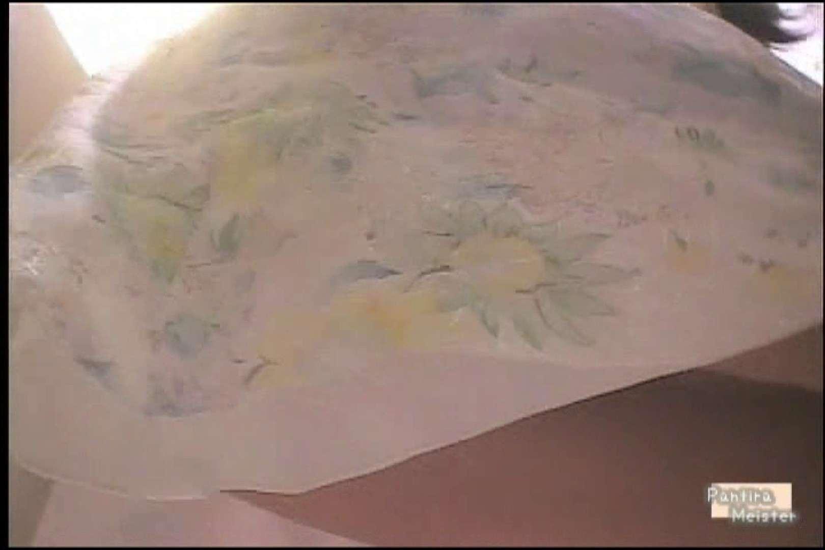 オリジナルパンチラ No.168 チラ  77画像 22