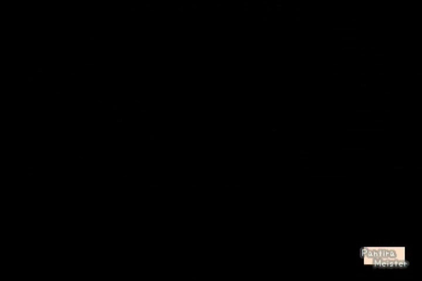 オリジナルパンチラ No.168 チラ   パンチラ  77画像 69