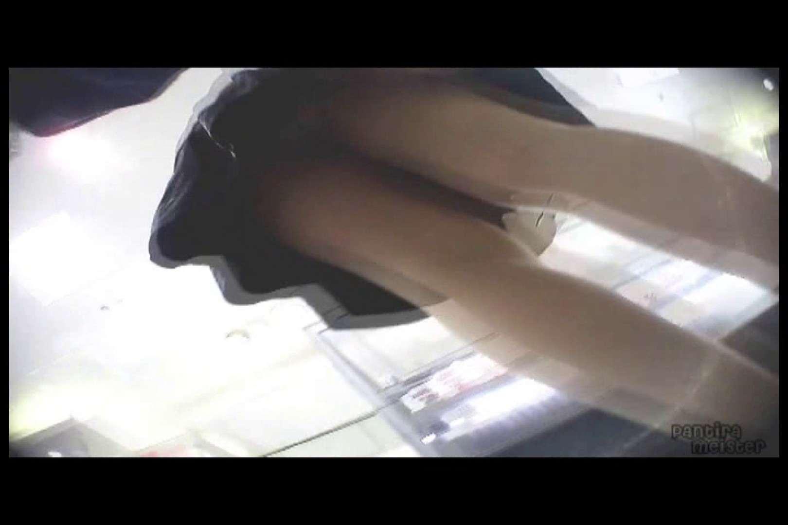 無修正エロ動画|オリジナルパンチラ No.185|ピープフォックス(盗撮狐)