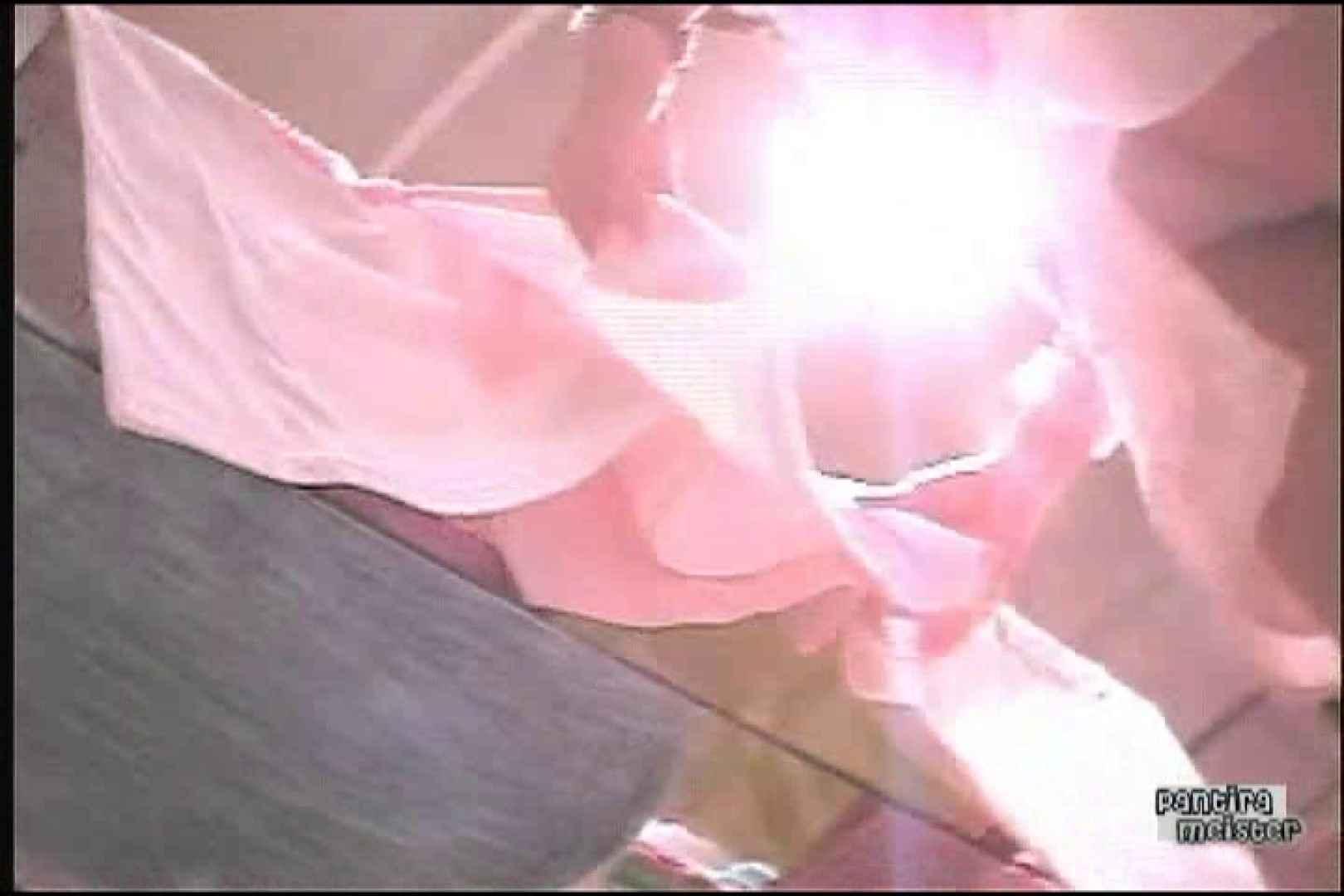 オリジナルパンチラ No.197 パンチラ  66画像 62