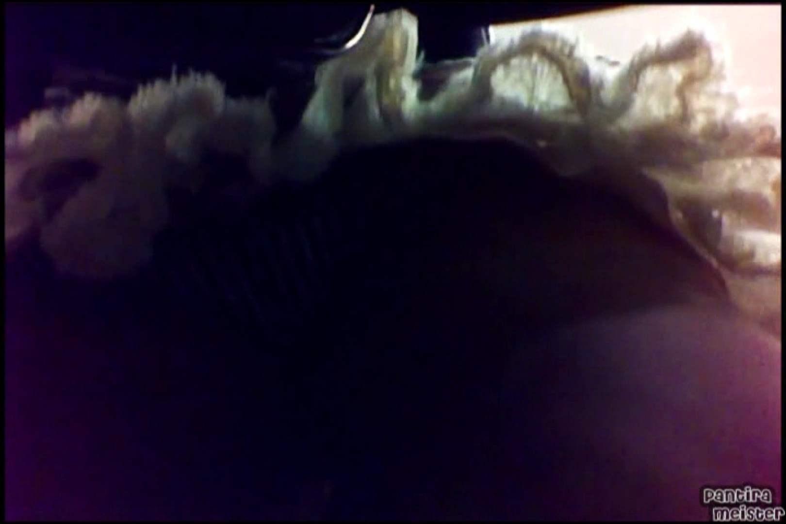 オリジナルパンチラ No.202 チラ | パンチラ  110画像 61