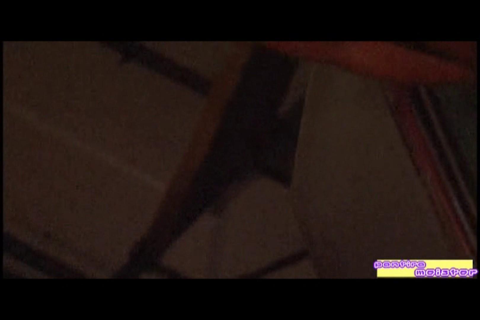 オリジナルパンチラ No.233 チラ | パンチラ  58画像 17