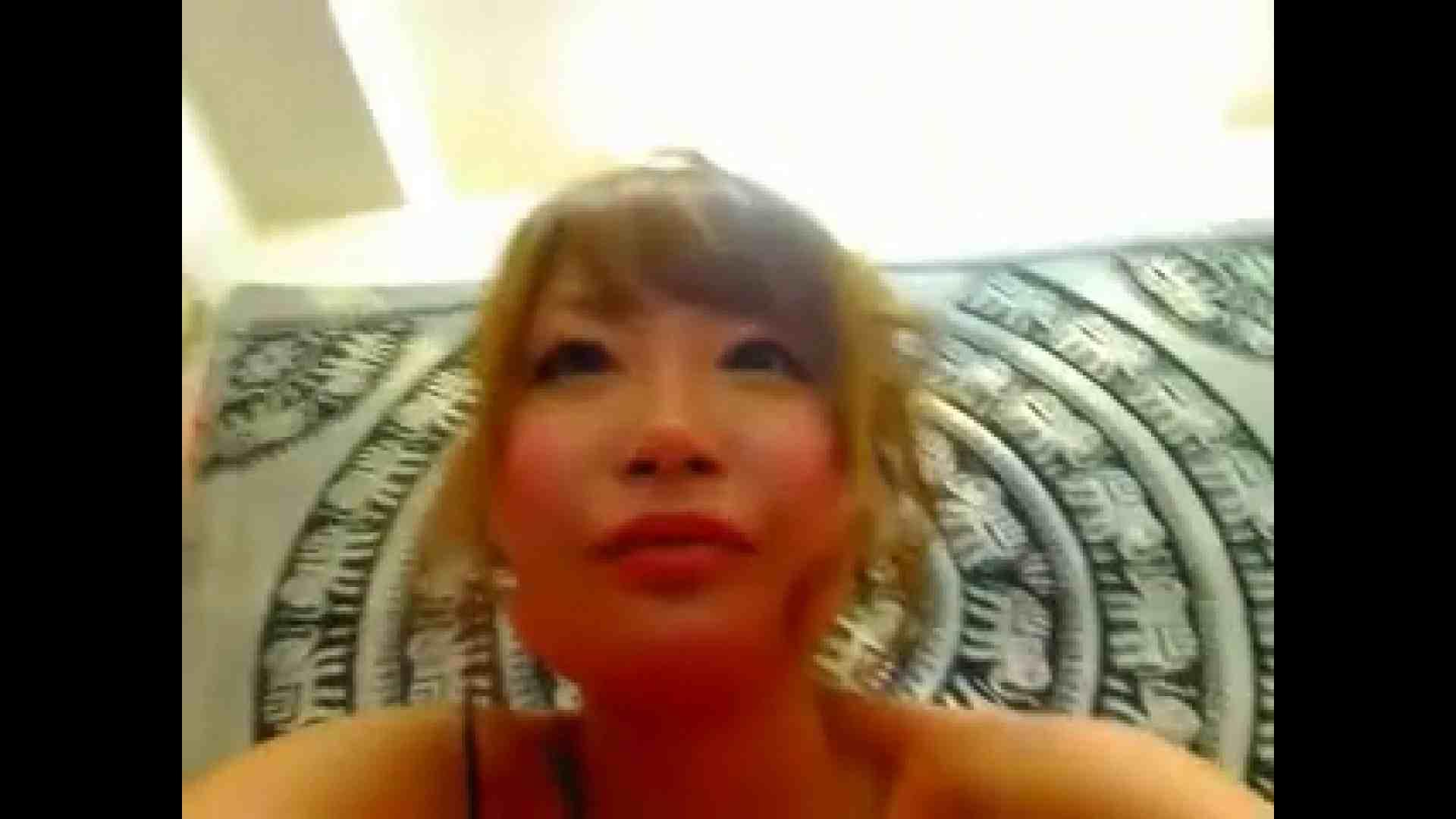 チャットでライブオナニーVol.14 オナニーする女性たち  98画像 57