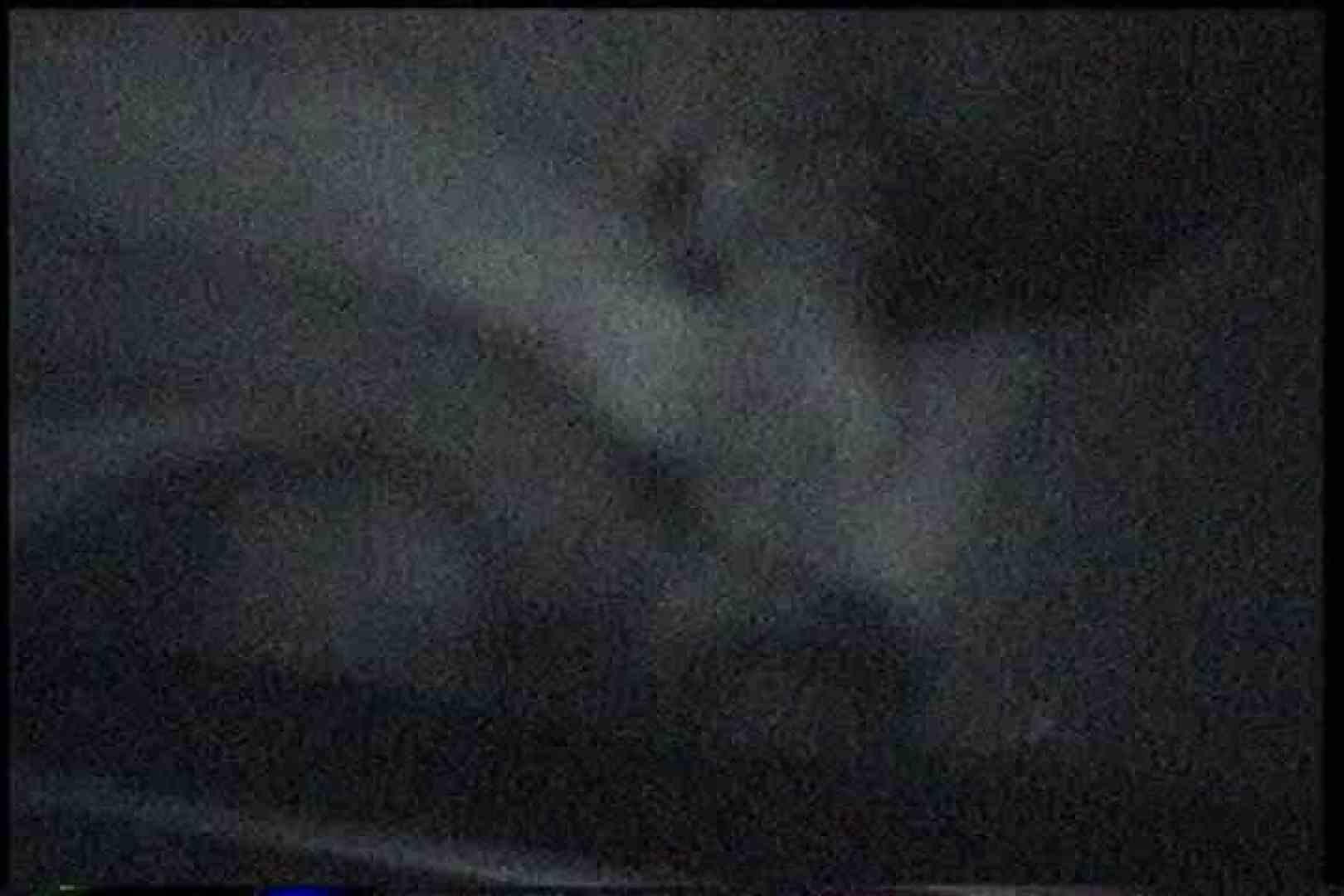 充血監督の深夜の運動会Vol.162 フェラ無修正  97画像 12